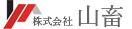 株式会社 山畜 採用サイト